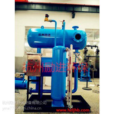 疏水自动加压器厂家价格、技术选型