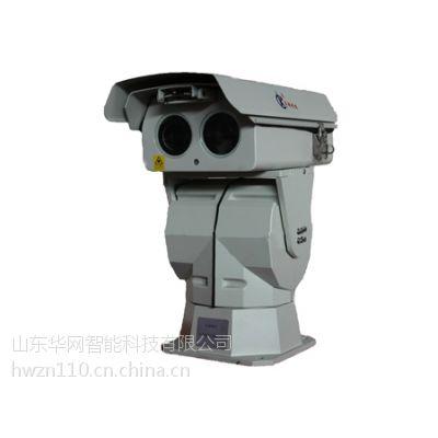 华网智能HW-YJY-300GQ高清激光夜视仪