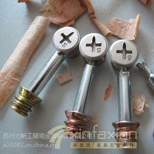 PMI/生产外六角螺栓/外六角螺母/车销件