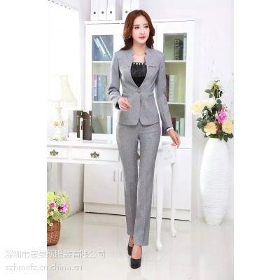 供应深圳职业装,订做职业女装 ,职业装价格,定做职业装厂家