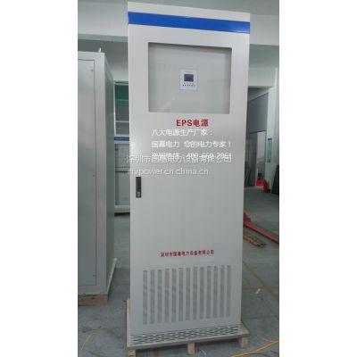 宁波3KWEPS应急电源厂家国嘉电力照明型5KWEPS应急电源报价