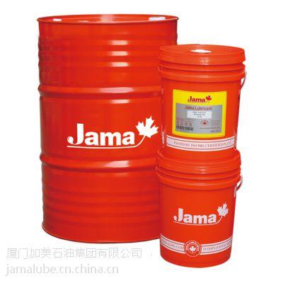 加美Jama合成高温润滑脂JM G475重负荷滑动轴承滚动轴承脂 火焰切割机/压光机/鼓风机/干燥箱