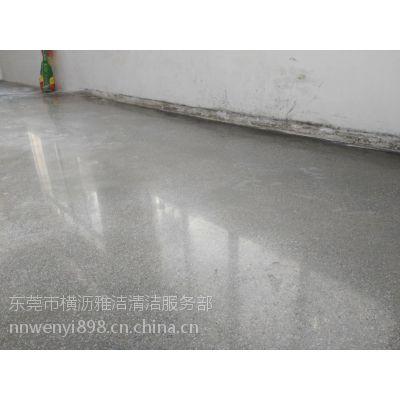 东莞黄江金刚砂固化处理----清溪耐磨地坪起灰处理---WY好地坪