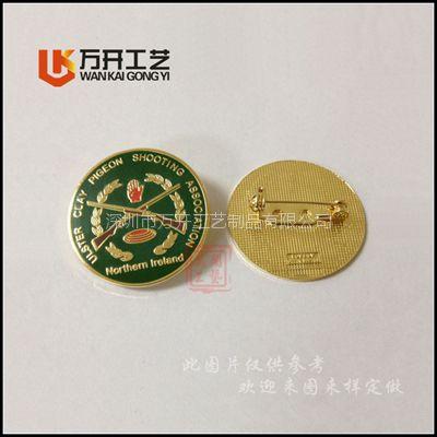 金属徽章定制压铸烤漆徽章制造商 定做金属印刷滴胶礼品胸针厂家