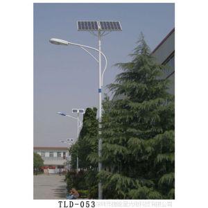 供应太阳能灯/LED太阳能路灯 太阳能
