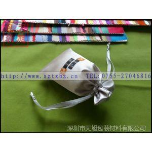 供应厂家定做 单面烫印佛珠丝绸袋 手链包装袋 双面烫金念珠绸布袋
