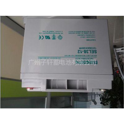 供应12V38AH铭登UPS蓄电池供应