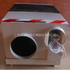 供应上海雪巢电梯空调D25Y/单冷电梯空调/无冷凝水