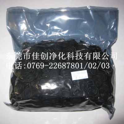 供应黑色手指套生产厂家,广州防静电米黄指套