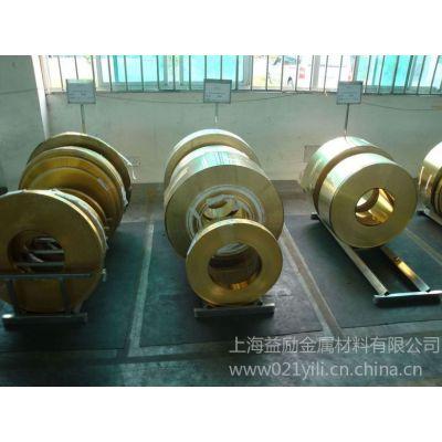 供应QSn4-3锡青铜材料性能,成分原厂质保
