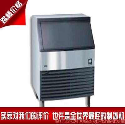 制冰机 万利多QD272A 制冰机肯德基麦当劳指定 方块冰机 雪花冰