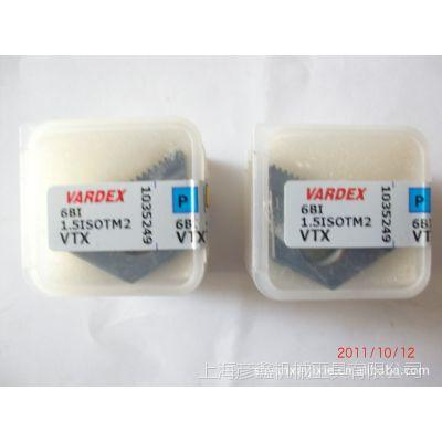 低价供应瓦格斯螺纹铣刀片6BI 1.5ISO