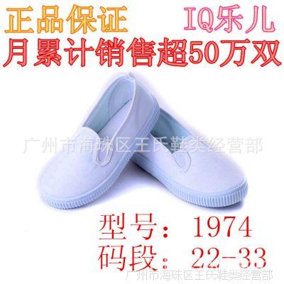 幼儿园运动舞蹈表演鞋儿童白布鞋帆布鞋男女学生彩绘白色鞋1974