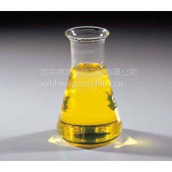 优质食品级维生素E油生产厂家