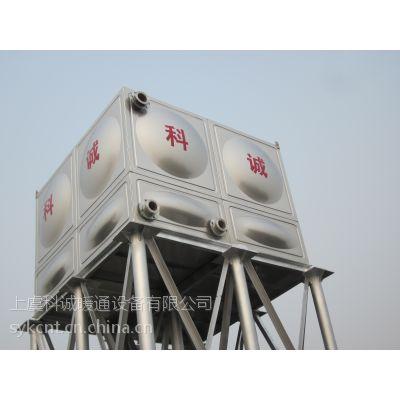 供应生活消防不锈钢水箱