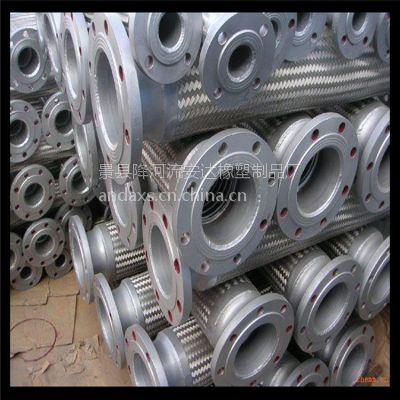 正宗304不锈钢波纹管 金属波纹软管2寸DN50金属编织软管 规格齐全