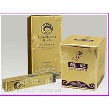 供应广州白卡包装盒印刷 广州胶印包装盒印刷厂