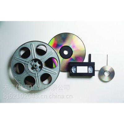 现场制作录像带转存电脑的方法 老式录像带转数码