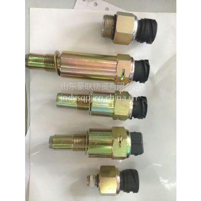 【前悬减震器总成AZ1654430010】价格_前悬减震器总成AZ1654430010图片厂家