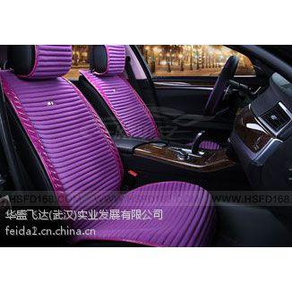 完美的内部支垫一路平安汽车空调坐垫