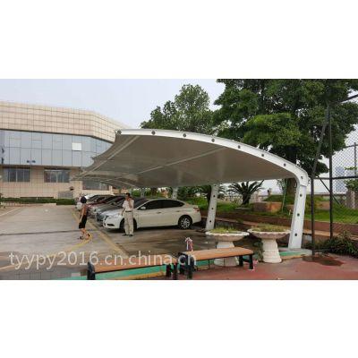 钢结构停车棚 太阳雨蓬业专业制汽车棚 停车棚 深圳膜结构雨棚顶蓬使用PDF膜材