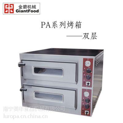 全国披萨烤箱机热销,广西披萨咖啡机生产厂家