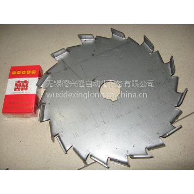 不锈钢分散盘 400毫米