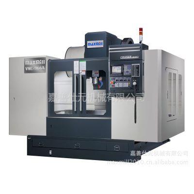 供应仕元VMC-966A立式加工中心机