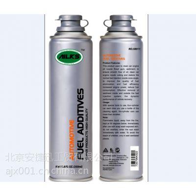 供应艾路斯58011喷油嘴清洗剂价格