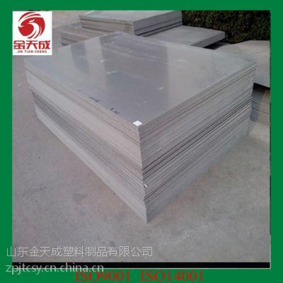 厂家直销焊接专用PVC硬板 PVC灰色板材 塑料硬板