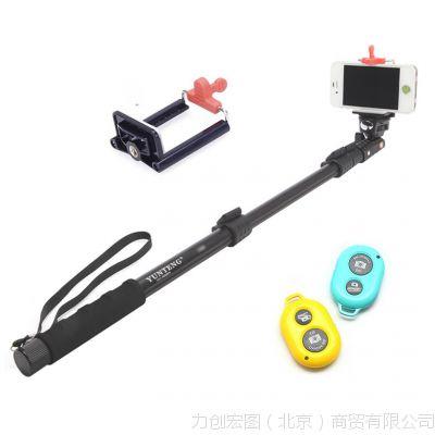 云腾188自拍杆手机相机自拍架单腿脚架 蓝牙遥控自拍器配套