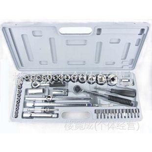 批发52件套筒组套汽车修理汽保工具棘轮扳手套装汽修机修组合工具