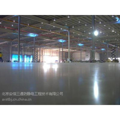 防静电不发火耐磨硬化剂地坪生产厂家