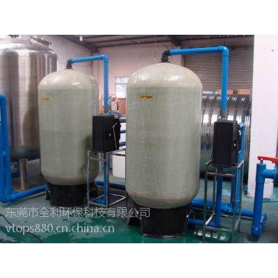 全利环保供应5t/h蒸汽锅炉软化水 软化水设备