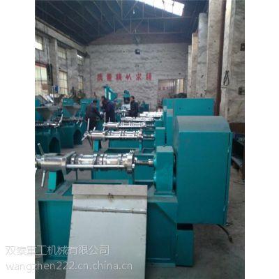 供应双泰重工,凤翔县菜籽榨油机,全自动菜籽榨油机