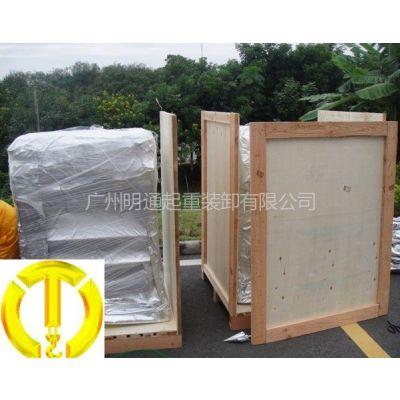 供应开发区设备出口包装木箱包装服务