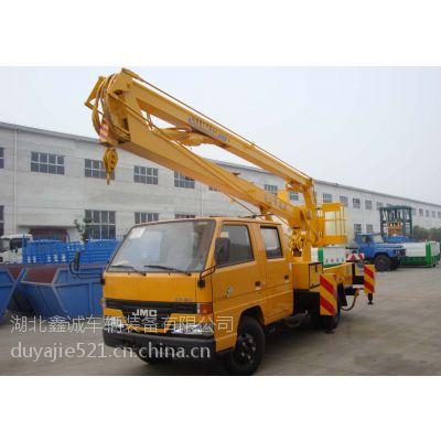 供应五十铃折臂16米高空作业车价格