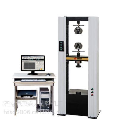 供应微机控制电子拉力试验机|WDW-20电子拉力试验机