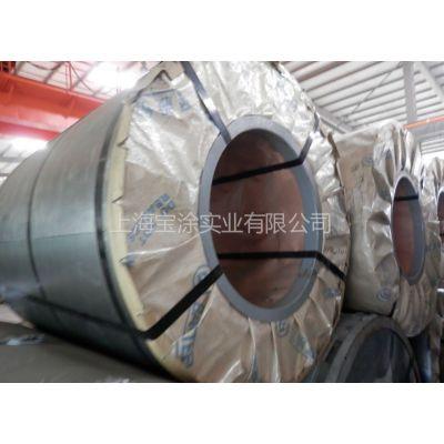 (冷轧钢板现货批发商 冷轧钢板现货供应商(宝钢卷板))