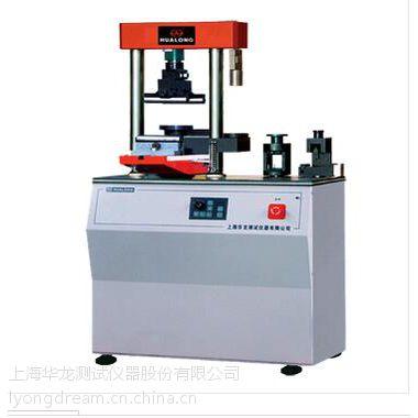 上海华龙材料压力试验机WHY全自动电子,上海建工协会联网
