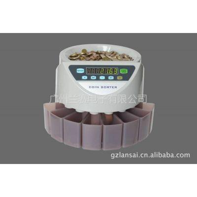 供应硬币清分机 厂家直销YB550A 硬币机 适合欧元 美元