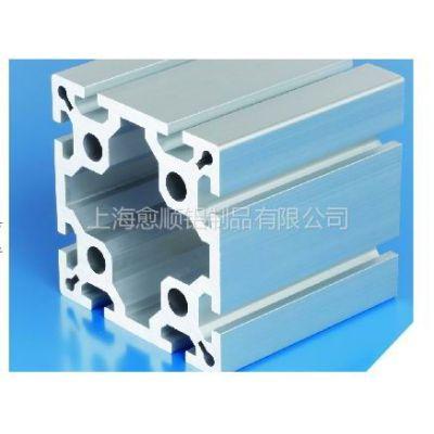 供应ys-10-100100工业铝型材