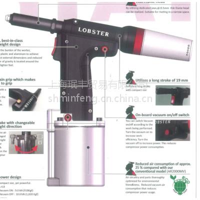 专业供应日本虾牌LOBSTER品牌气动工具全自动气动拉钉枪R1A1