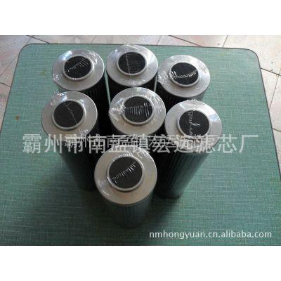 供应厂家直销富卓FILTREC DVD2306F10B液压滤芯