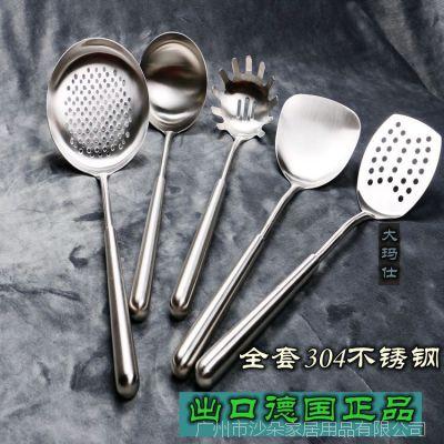 304不锈钢厨具 锅铲 漏勺套装 砂光厨具出口德国正品 厂家直销