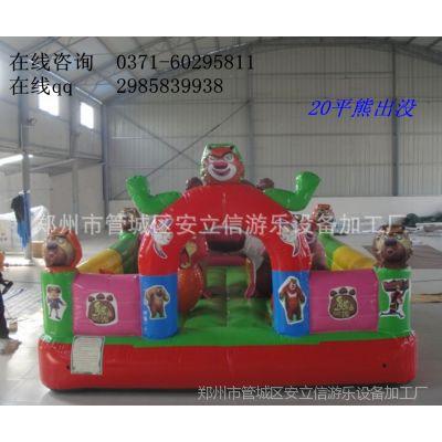郑州安信厂家供应20平米儿童蹦蹦床充气城堡大小可定做
