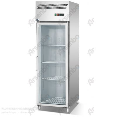 D0.5L1冷柜 展示柜 药品保温柜 立式保温柜 蔬菜保鲜柜 玻璃门保鲜柜 酒店专用柜 玻璃门冷藏柜