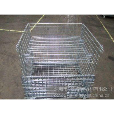 供应带网层折叠式仓储笼