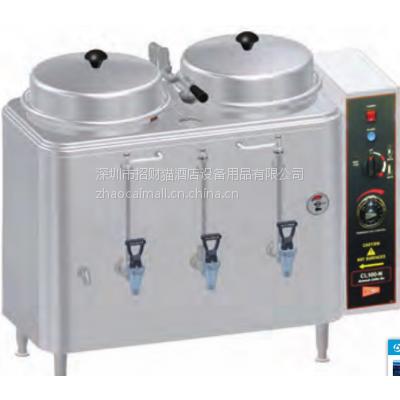 供应美国Cecilware CL100N 2*3加仑双槽咖啡鐣(单相)