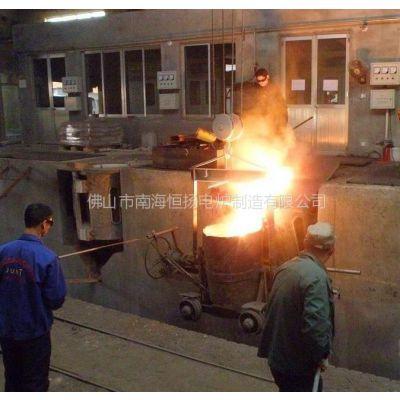 供应废旧铜铝熔化炉_再生金属熔炼设备_3吨中频熔炼炉